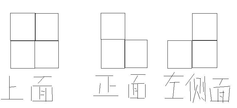 用4个正方体拼成一个图形,有几种拼法,拼拼看.图片