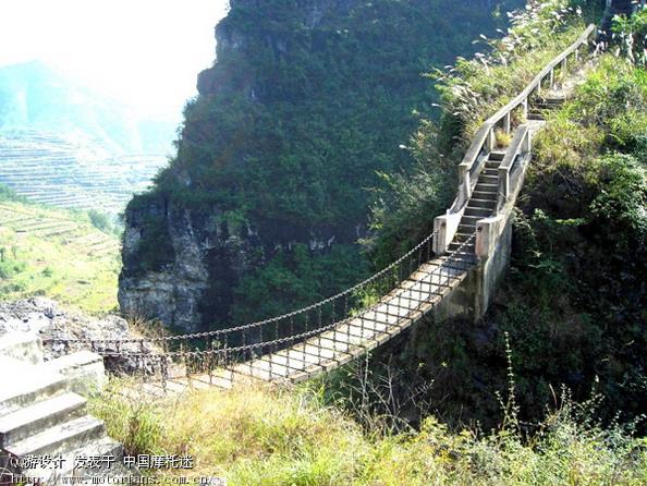 新晃县旅游