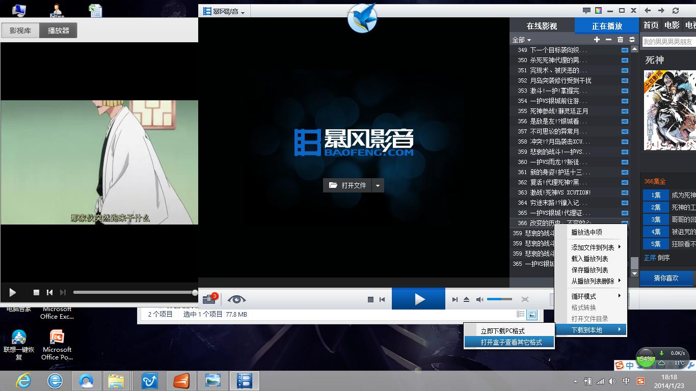 yy6080新影视院网址qingpingguo
