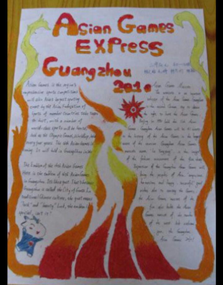 求竖着的全英语感恩节的手抄报