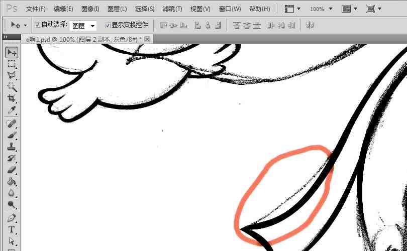 关于ps钢笔抠线,扫描上去的图转化为0均匀平滑0的线条只有钢笔工具么图片