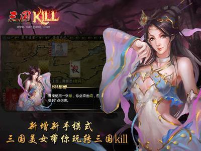 三国kill神赵云技能_三国kill星貂蝉图片
