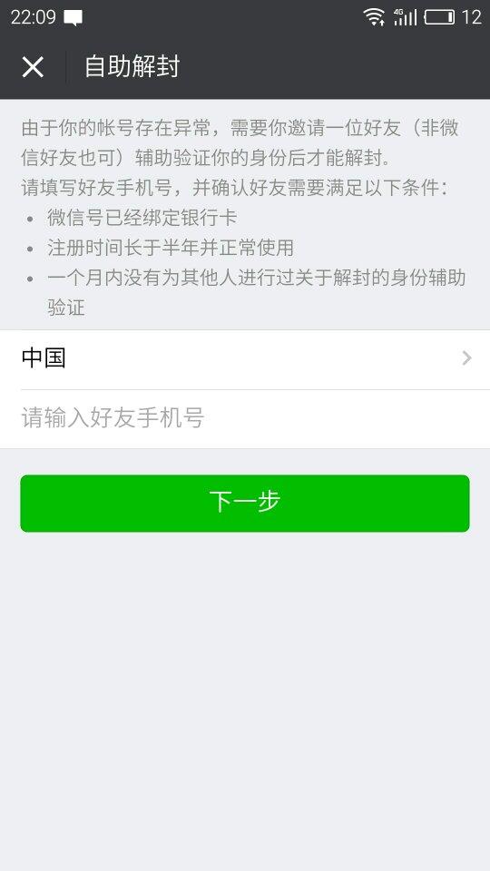在哪里可以购买微信帐户:微信官方帐户平台的链接在哪里以及如何将其添加到官方帐户文章中