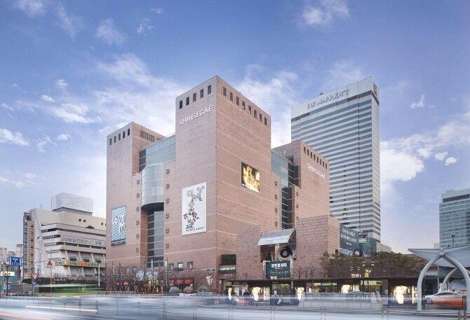 首尔有几个免税店