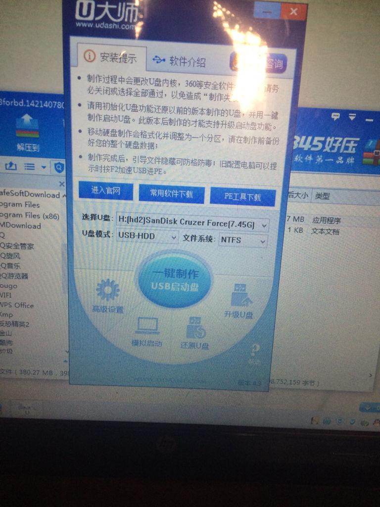 台式电脑w7更新w10,黑屏,提示错误代码0xc0000001怎么