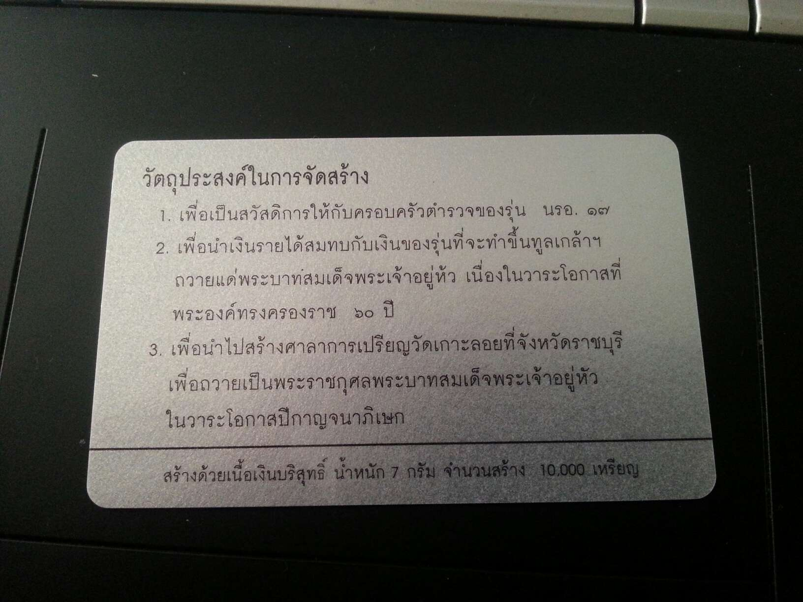 泰文纹身图片