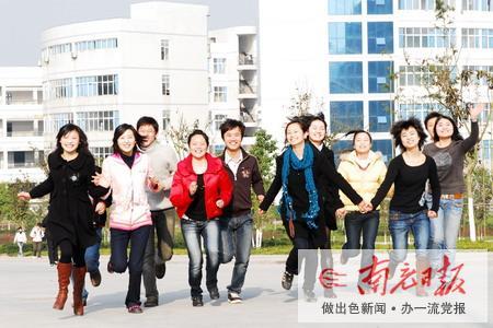 西华师范大学不错乐队