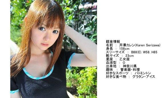 Tokyo Hot n0464