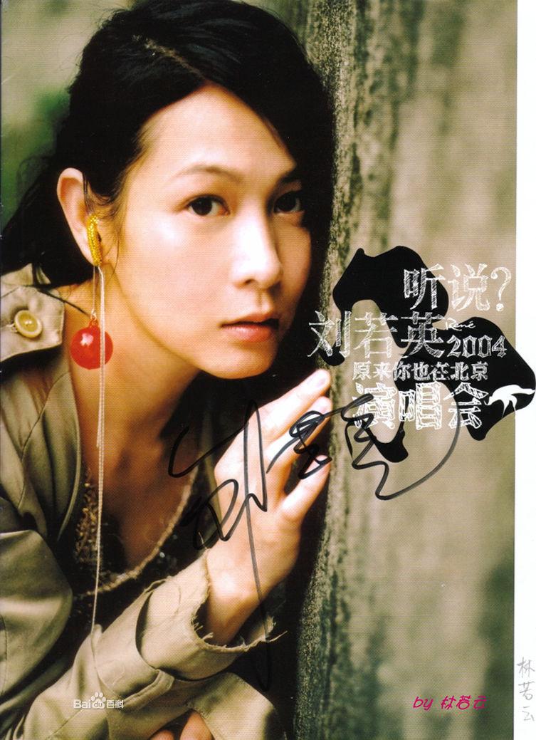 中国最美最有气质的女人是谁?最好带图