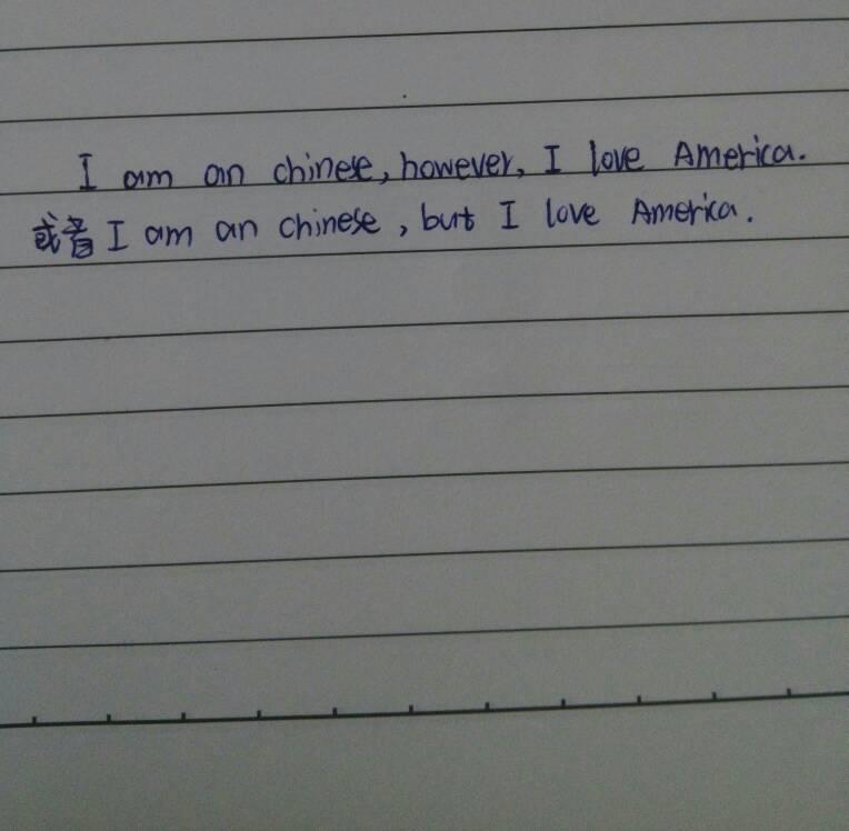 我喜欢数学用英语怎么说
