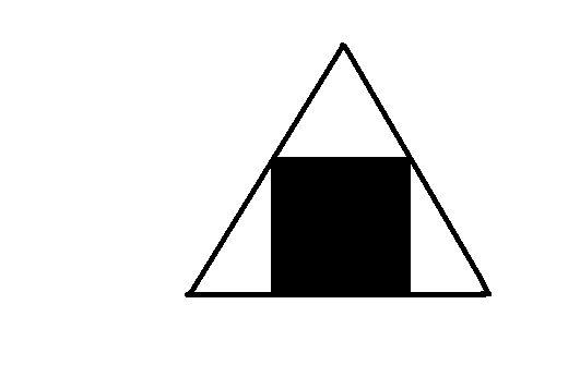 在一个边长为2的等边三角形内作一个正方形图片
