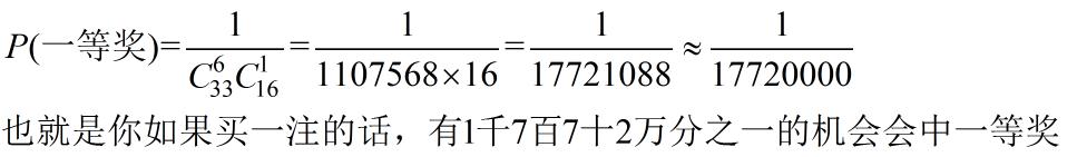 排列的算法公式