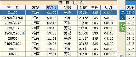 安徽芜湖方特旅游攻略