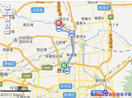 西安到乐华城怎么坐车