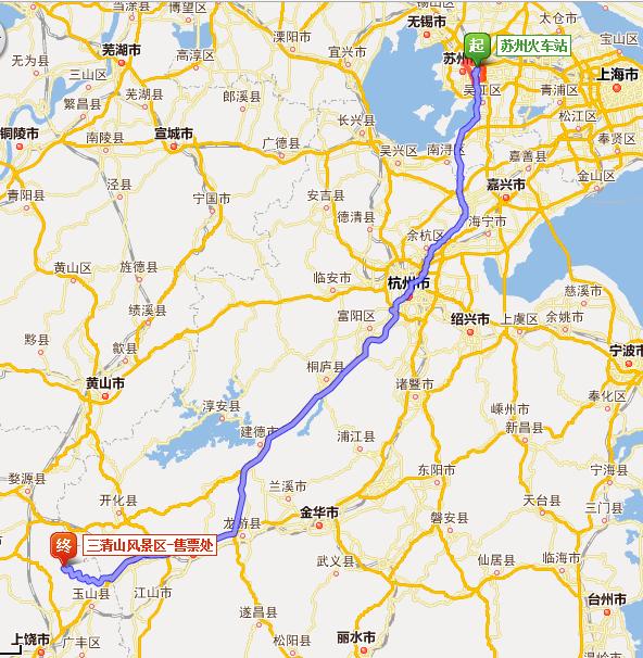 苏州到三清山多少公里