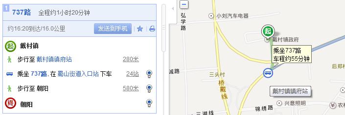 萧山戴村旅游攻略