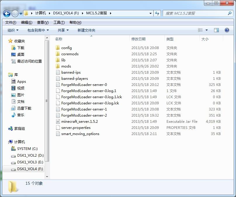 怎么开�yf�yc%�i��d�yn�_mc下载了客户端后,怎么开服务器?