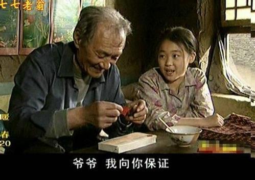 农村电视剧《暖春》主要讲述了什么?