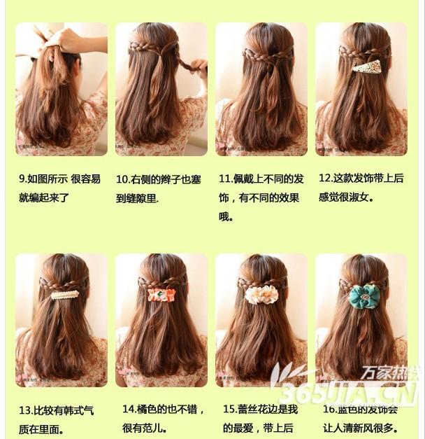 怎样给小孩子扎头发图 1 2014-03-26 小孩头发怎么扎好看图片 4 2014图片