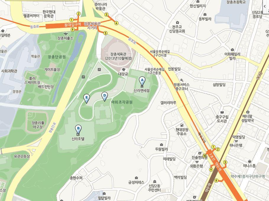 首尔有几个新罗免税店