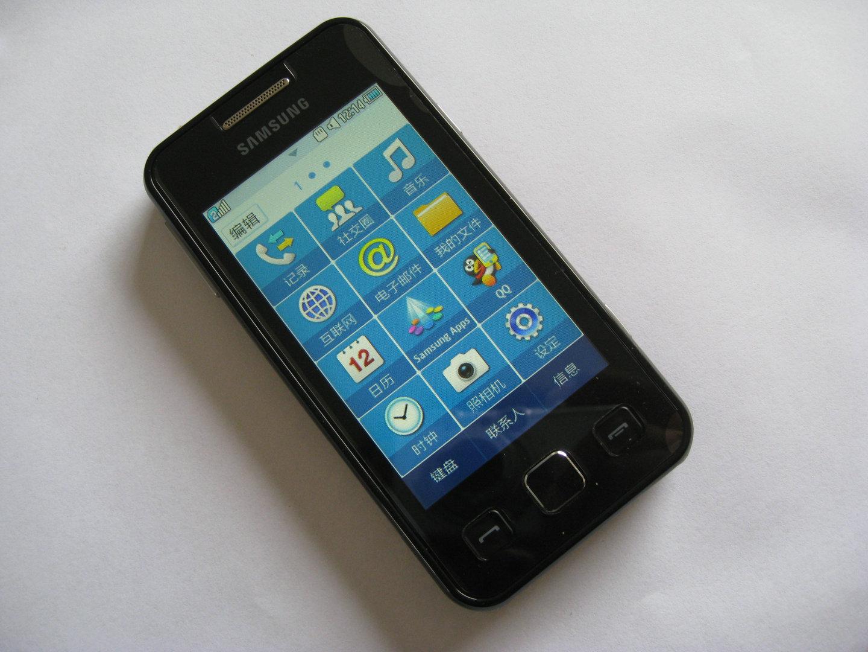 三星手机触屏不灵敏_1000元左右的三星手机哪款好,性价比最高的100