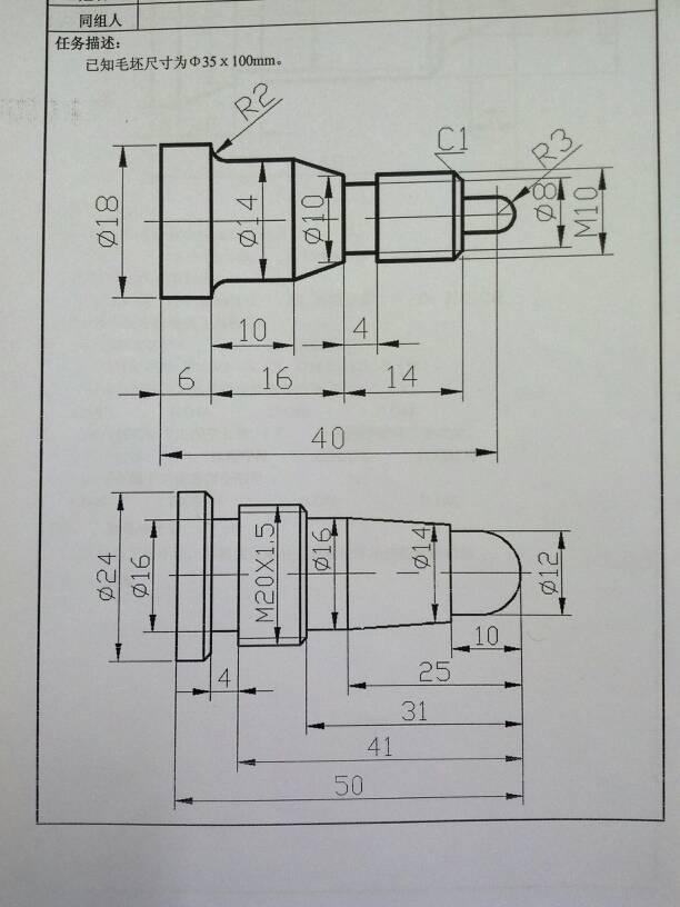 数控轴类加工_供应CNC数控轴类零件加工_标准件紧固件栏目