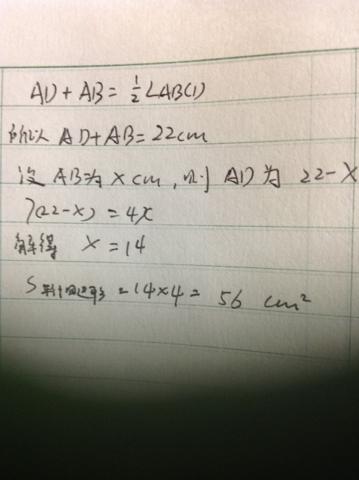 小学数学题求解,谢谢,六年级思考题图片