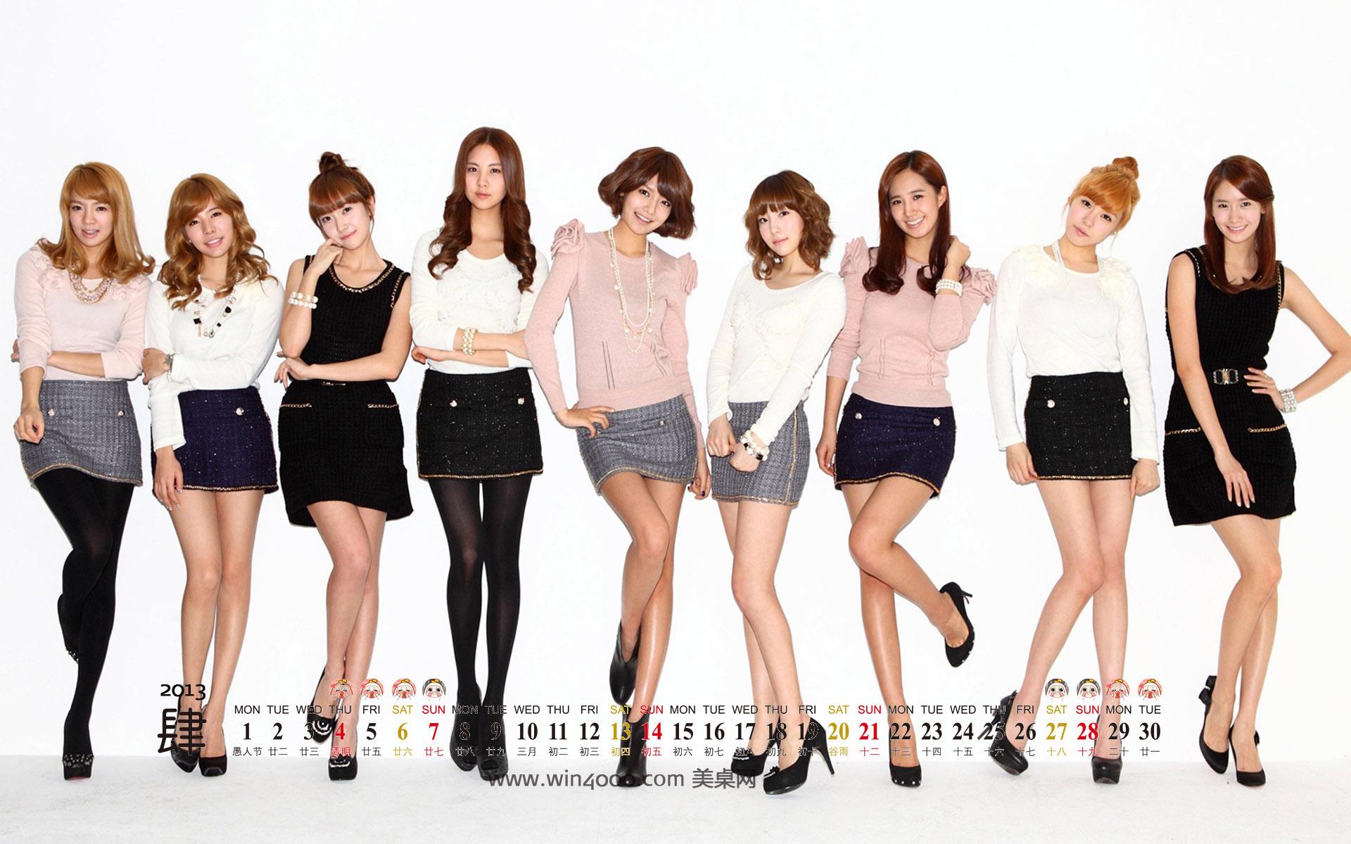 求韩国女明星高清壁纸