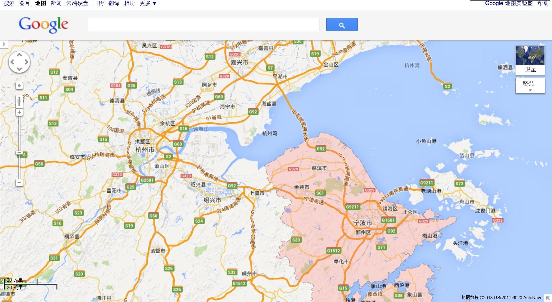 杭州有海吗