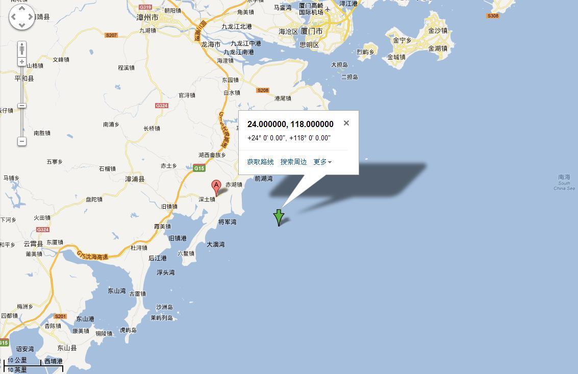 东经118度北纬32度是哪
