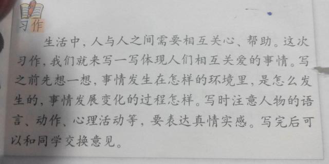 以最美为高中作文500字以上二级晋江话题图片