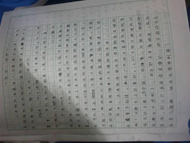 学艺作文600字(新颖的)图片
