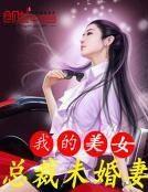 类似《重生军嫂娇养记》的小说有哪些吗?