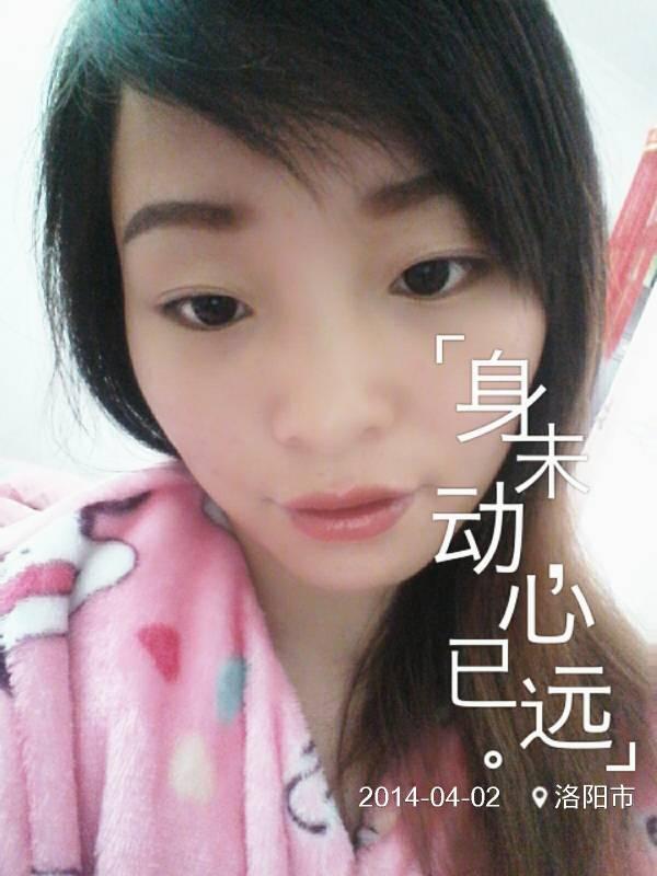 我是中国人,可是我是蓝眼睛.我爸妈都不是,可是我奶奶图片