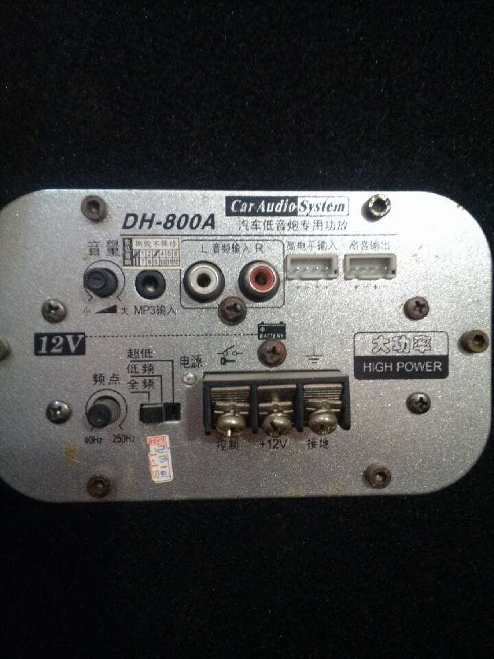 低音炮的rem接线柱)   汽车低音炮专用功放怎么连接电脑   这高清图片