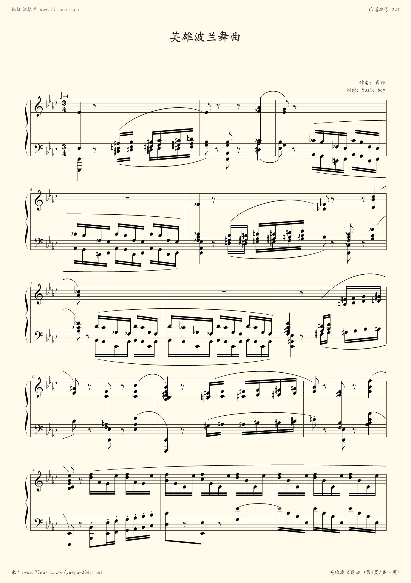 求英雄波兰舞曲曲谱(要清晰的曲谱); 虫虫网简谱虫虫钢琴网简谱 虫虫
