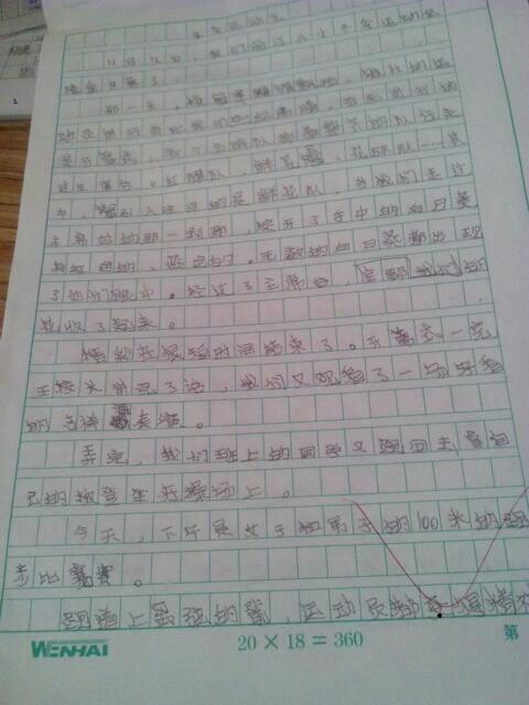 六作文单词难忘的v作文(500字以上)的日语高中年级图片