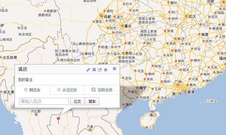 武汉到清迈多少公里