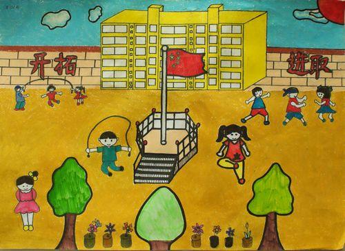 儿童画我的学校图片