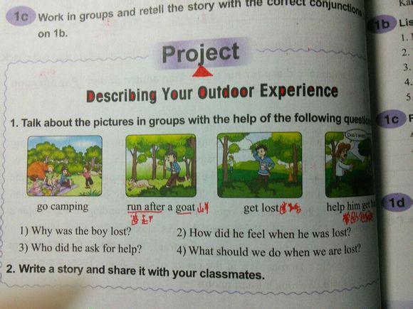 2014年人教版初二英语下册42页作文