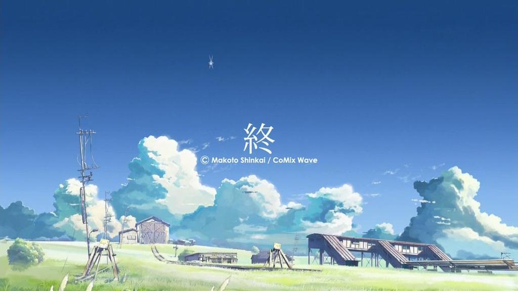 主调为蓝色的图。大部分是天空 ... : 夏休み 絵 : 夏休み