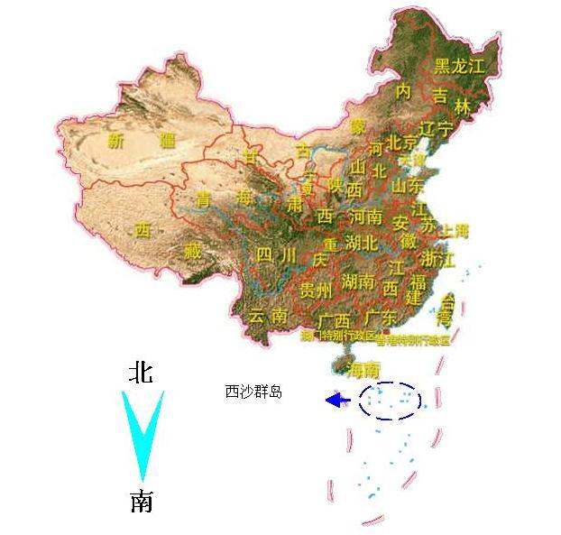 中国空白地图高清