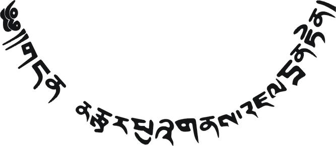 我爱你梵文纹身_梵文纹身图案和含义_梵文大悲咒 ... : 小3 理科 : すべての講義