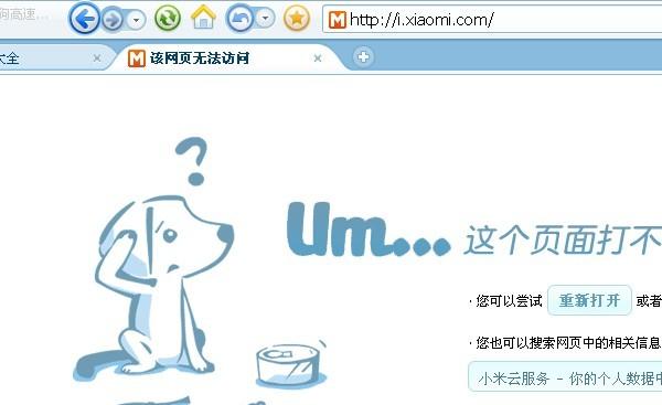 草比要打啥网站_小米云服务网站打不开