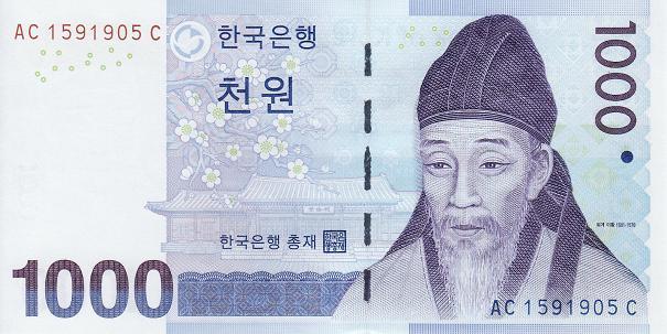 哪个国家用一千元的一张纸币图片图片