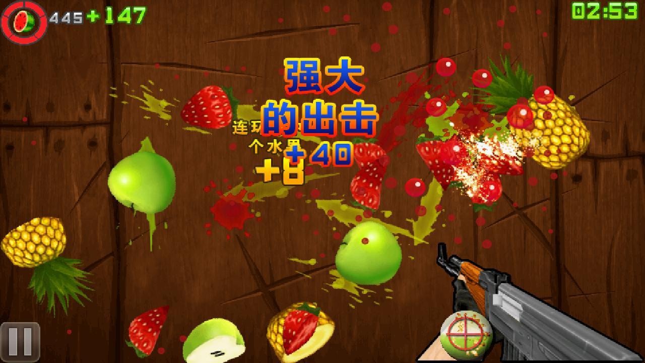 《水果忍者》怎么获得成就?