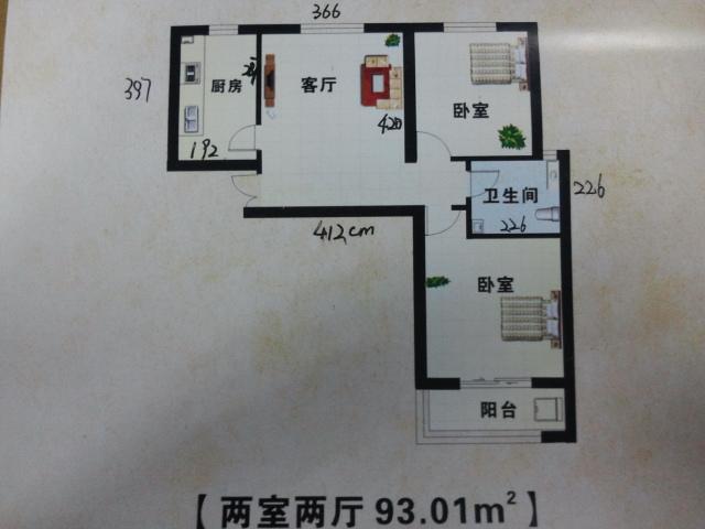 图_110平小装修跃层图_农村150平方三层设计图_130平米三室大全图户型天津绿色建筑设计招标图片