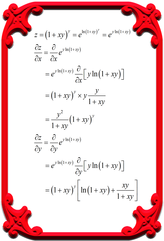 多元函数求导和求偏导