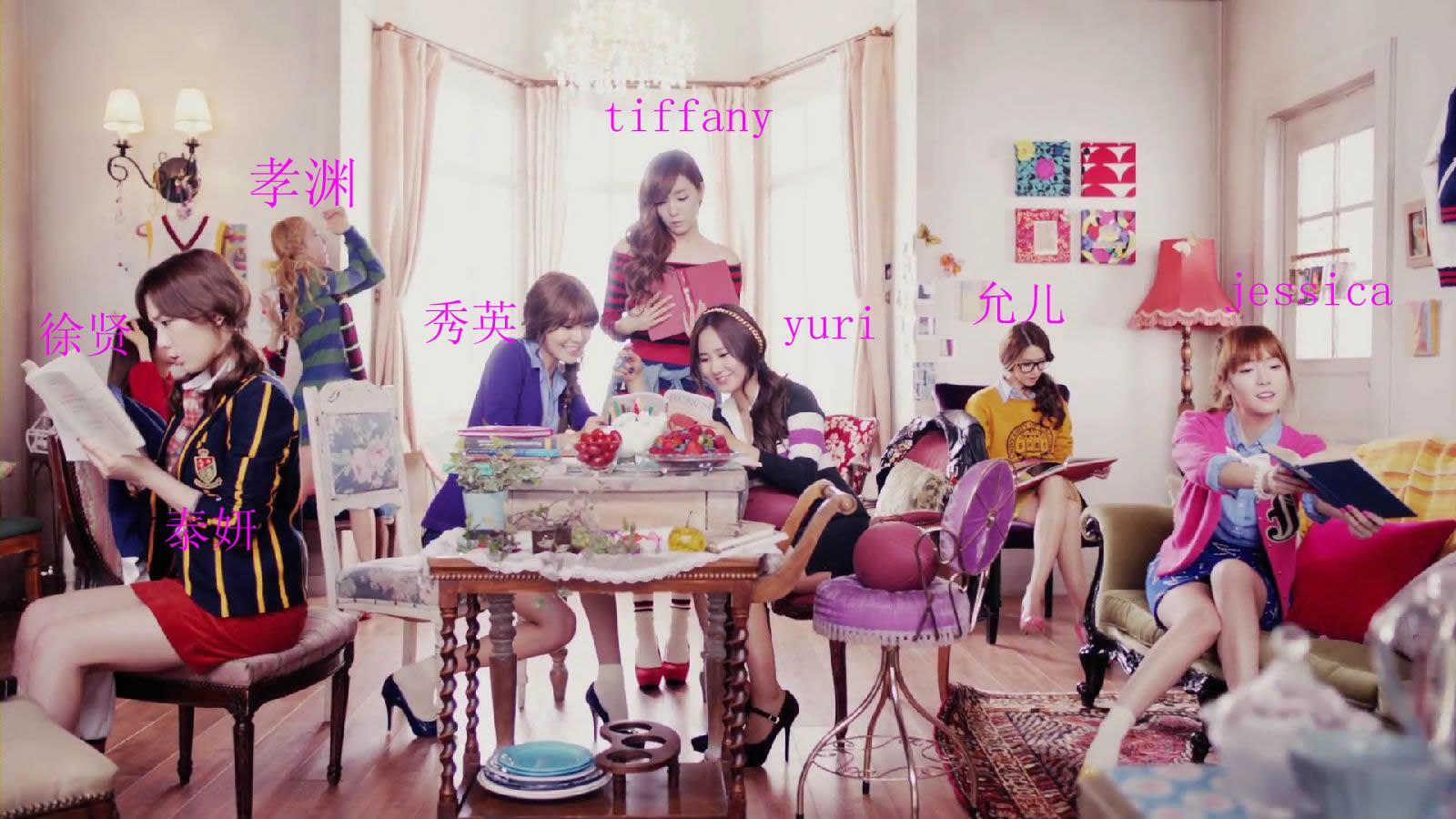 少女时代的mv《oh》里穿紫红色衣服的是哪两个女生?