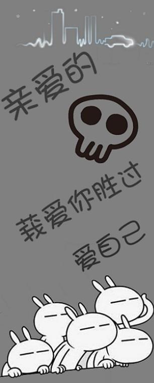 评论|  2013-03-27 15:40 筱曦金牛|一级 一定要兔斯基的吗.图片